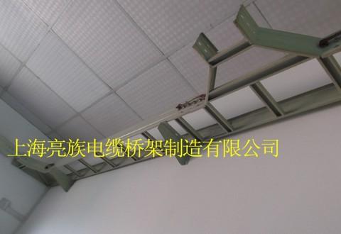 梯式喷塑桥及配件架