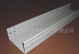 金属电缆线槽