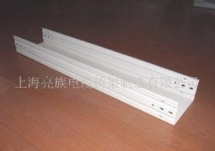 铝合金槽式桥架 - 上海亮族电缆桥架制造有限公司图片